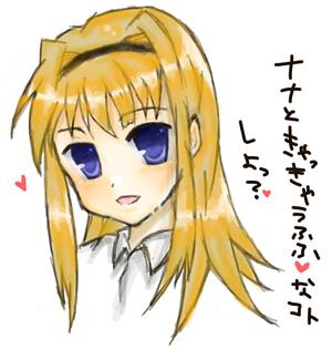 Nanami_2