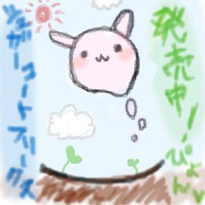 Cocolog_oekaki_2010_01_30_21_25
