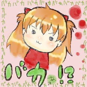 Cocolog_oekaki_2010_04_03_00_12